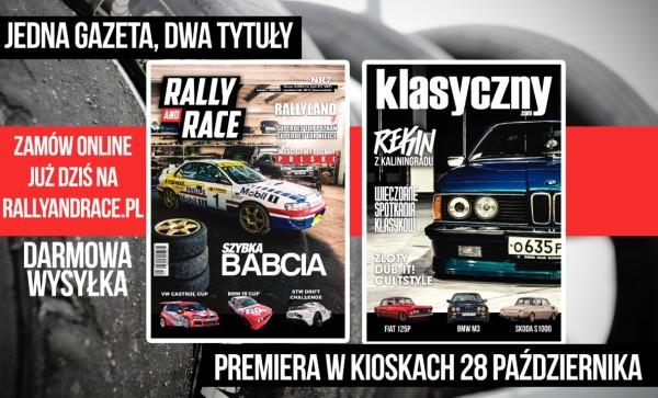 rally copy