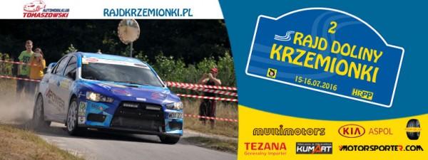 rdk2016_promo