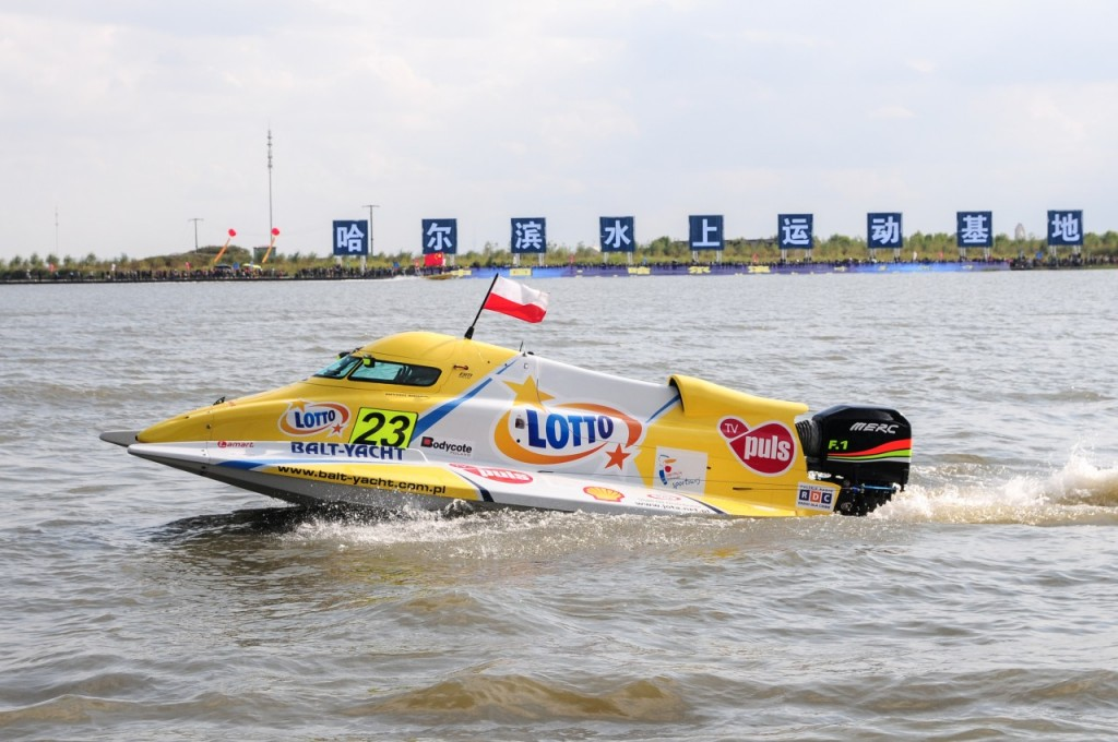 F1H2O Grand Prix of Harbin, Harbin - China 2nd-4th September 2016