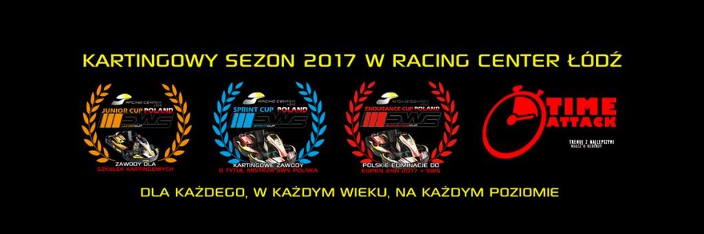racing_center_2017