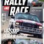 rally21p