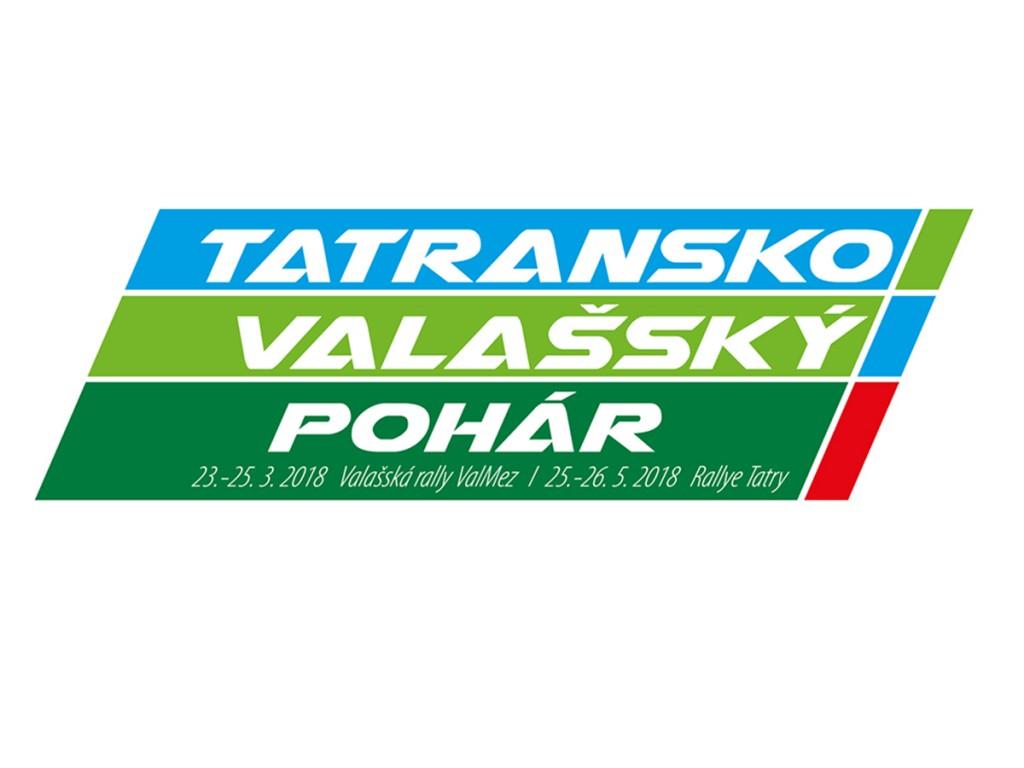 VTP 2018 - logo